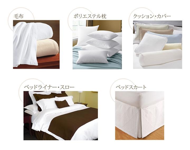 毛布 ブランケット ポリエステル枕 クッション クッションカバー ベッドライナー ベッドスロー ベッドスカート