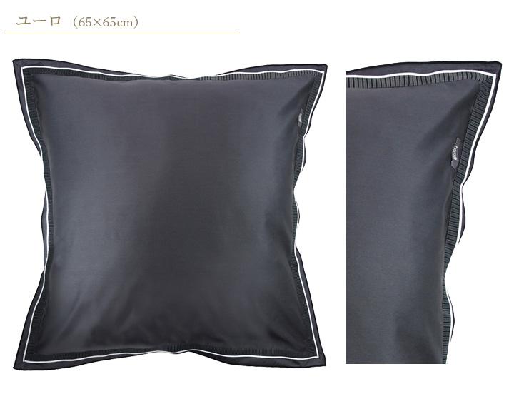 ユーロ 65×65cm、クッションカバー ヨーロピアン