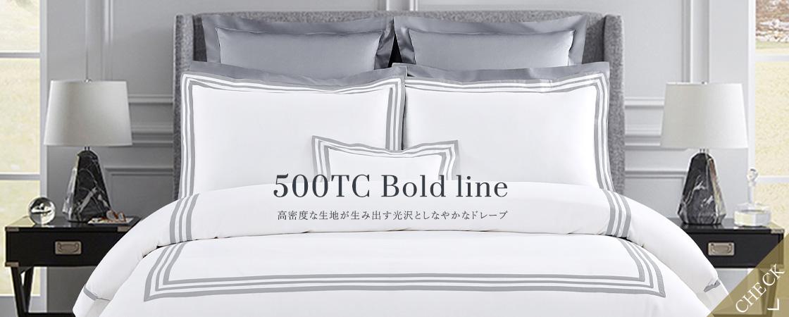 500BL